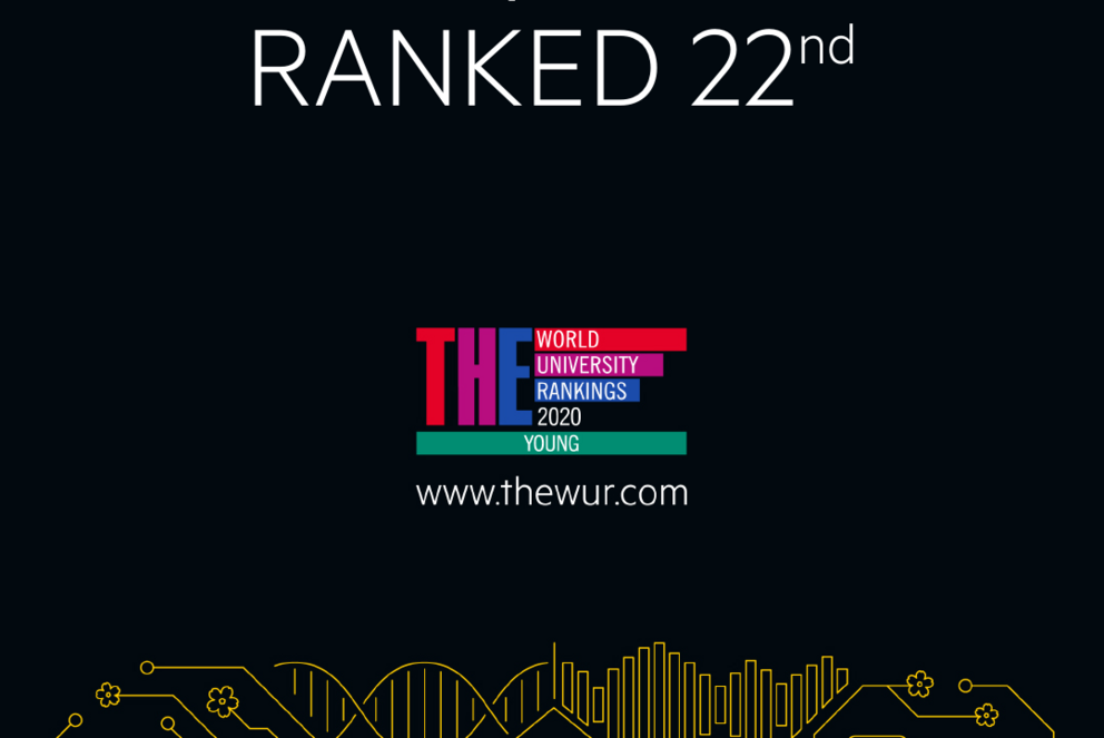 Logo von THE Young University Ranked 22nd